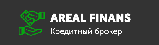 Займы под залог недвижимости в компании Гринфинанс Москва Рассмотрение заявки без подтверждения дохода